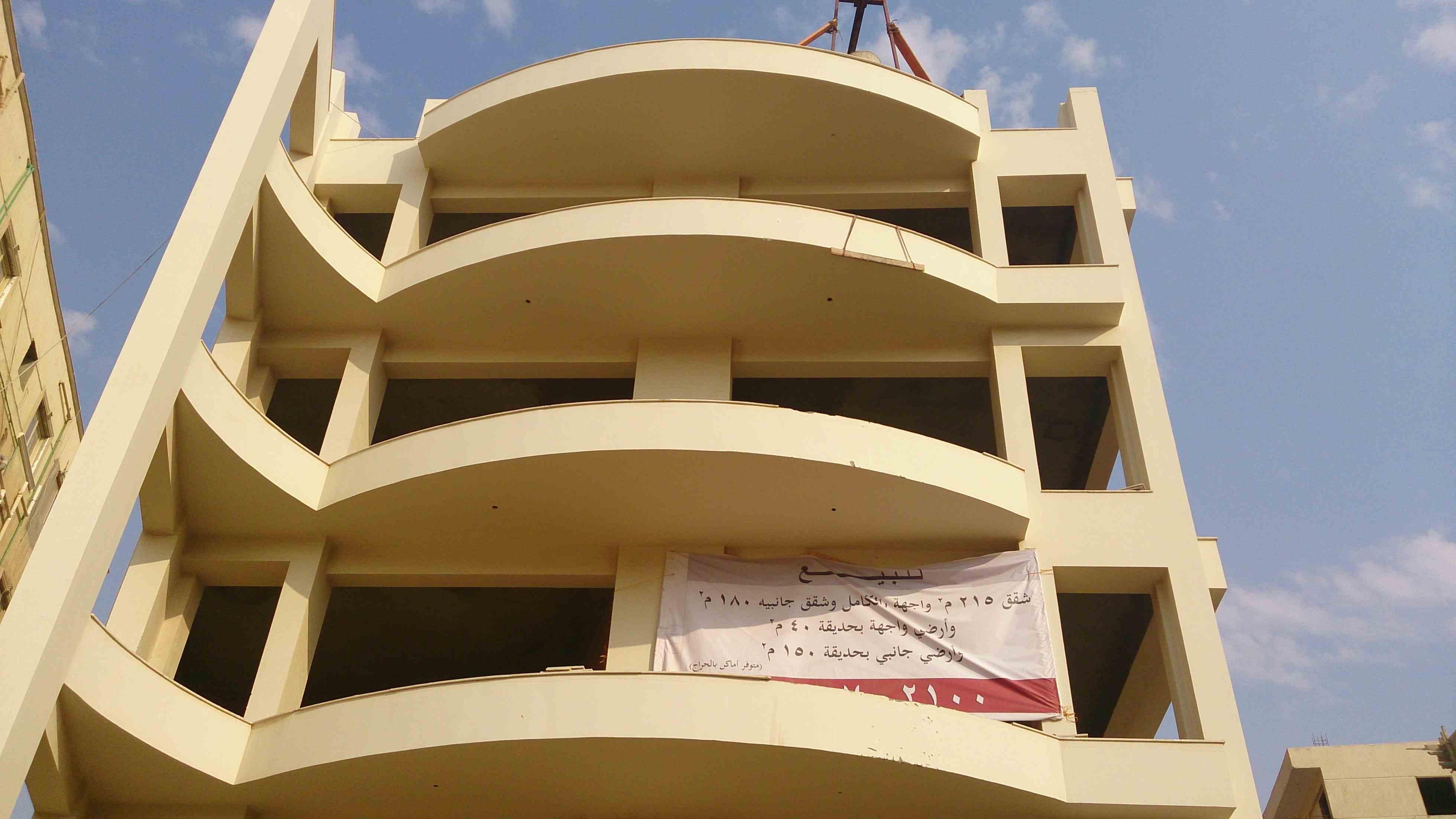 عقار ستوك - شقة 180 م  بعمارات النرجس 2  القاهرة الجديدة