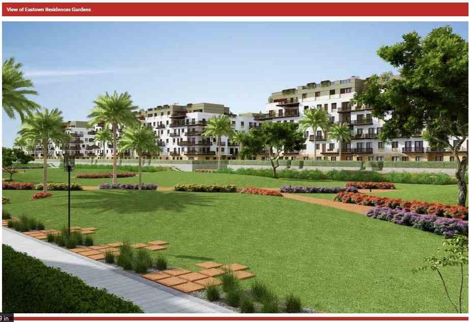 عقار ستوك - شقة للبيع 125م بحديقة 70م  بالتجمع الخامس ايست تاون سوديك East Town -SODIC
