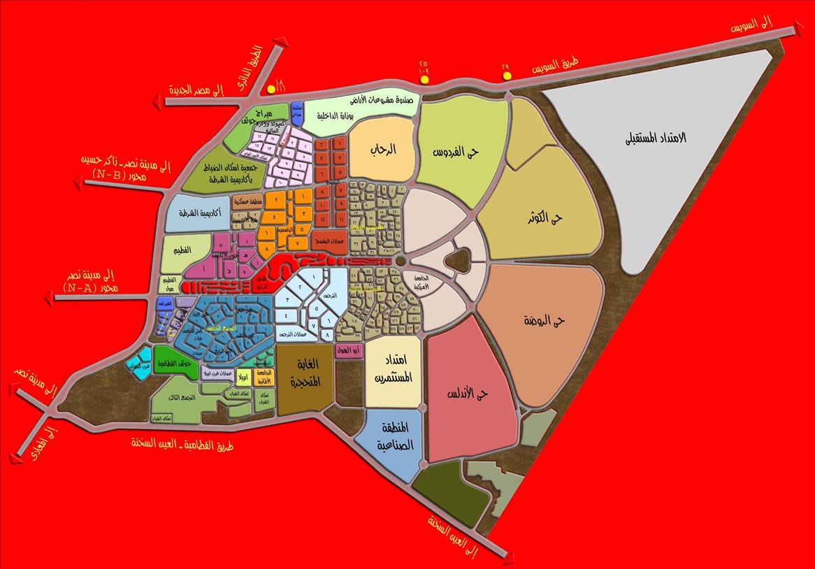 عقار ستوك - شقه للبيع بمنطقه ابو الهول بالقرب من ش ال 90